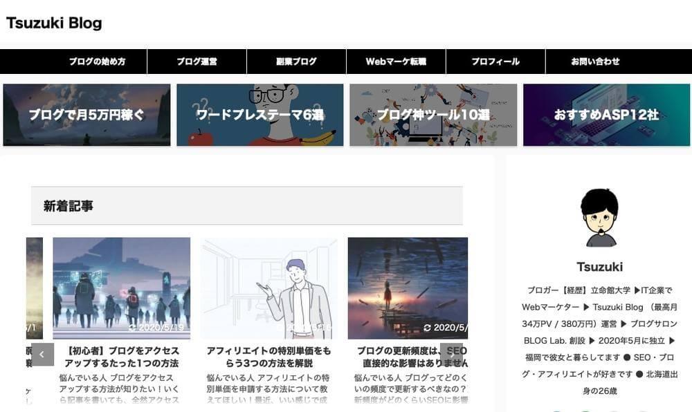Tsuzuki-Blog