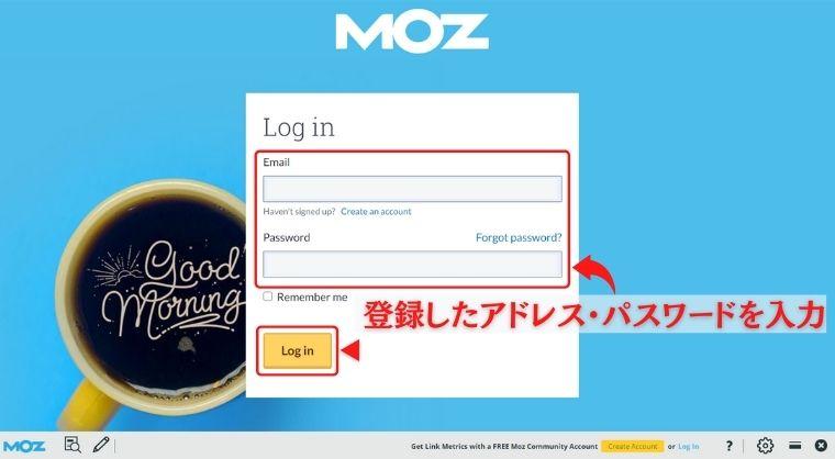 MozBar-ログイン画面