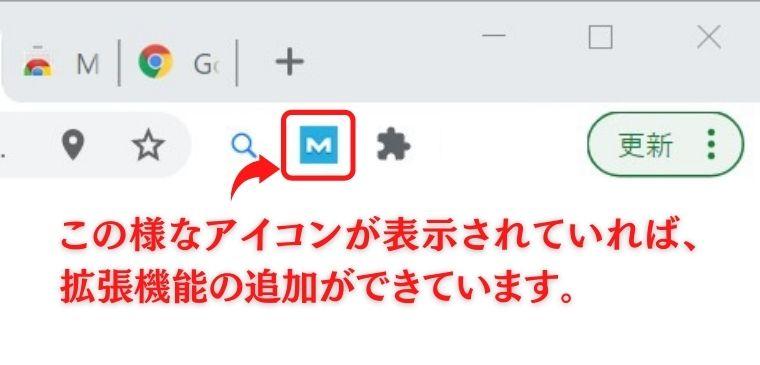 MozBar-追加完了