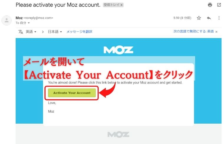 MozBar-ActivateAccount