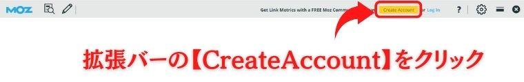 MozBar-CreateAccount