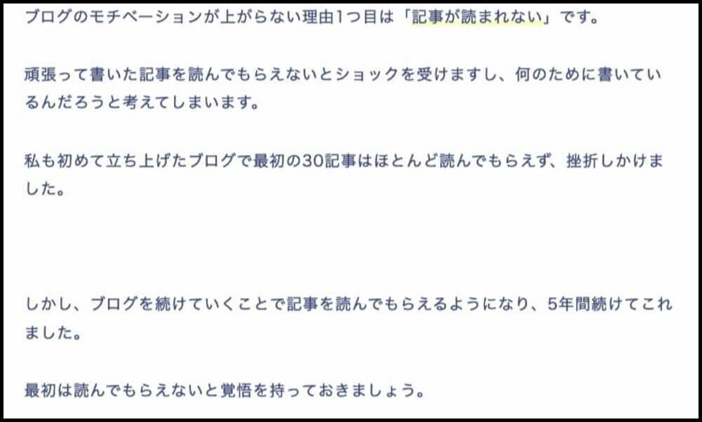 ブログ改行見本